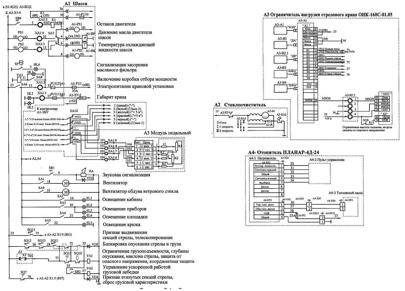 1 схема электрическая принципиальная фото 559