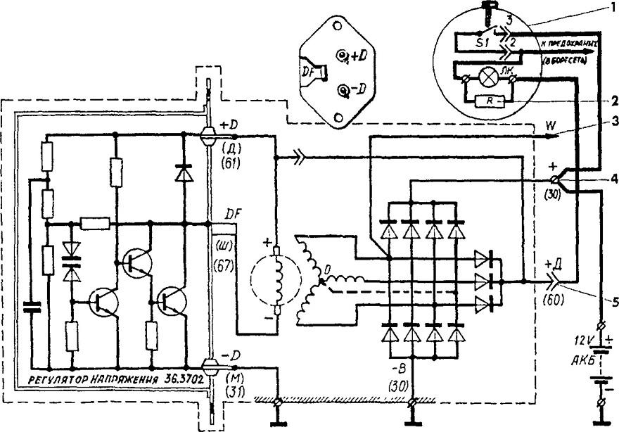 Схема регулятора напряжения 36.3702