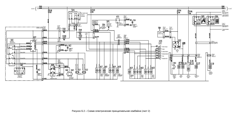 1 схема электрическая принципиальная фото 549