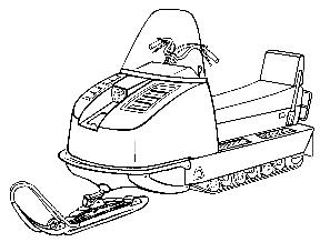 Инструкция по ремонту снегохода буран