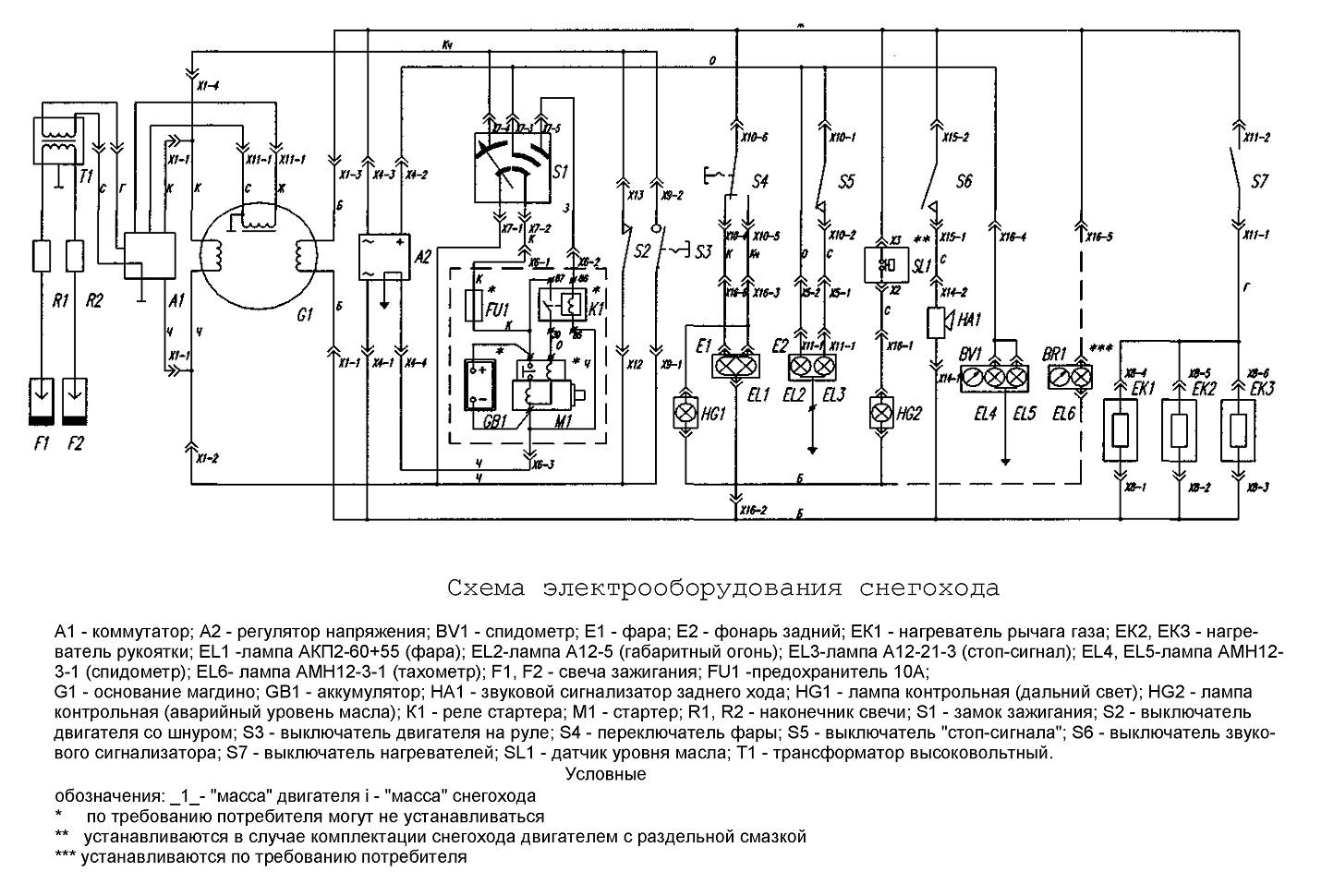 Регулятор напряжения тайга схема фото 115