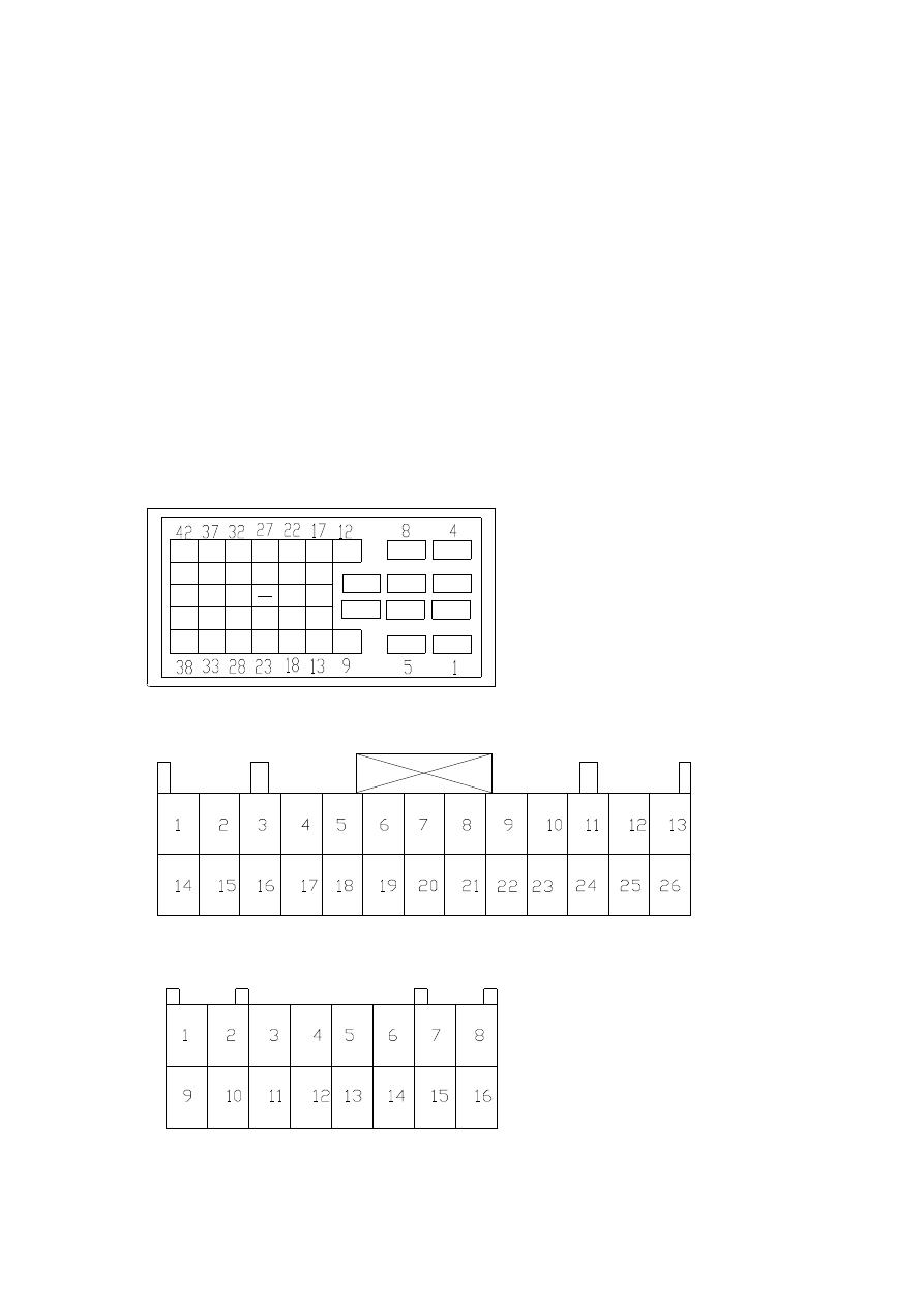 Chery QQ6 (S21) / S12LHD  Manual - part 58