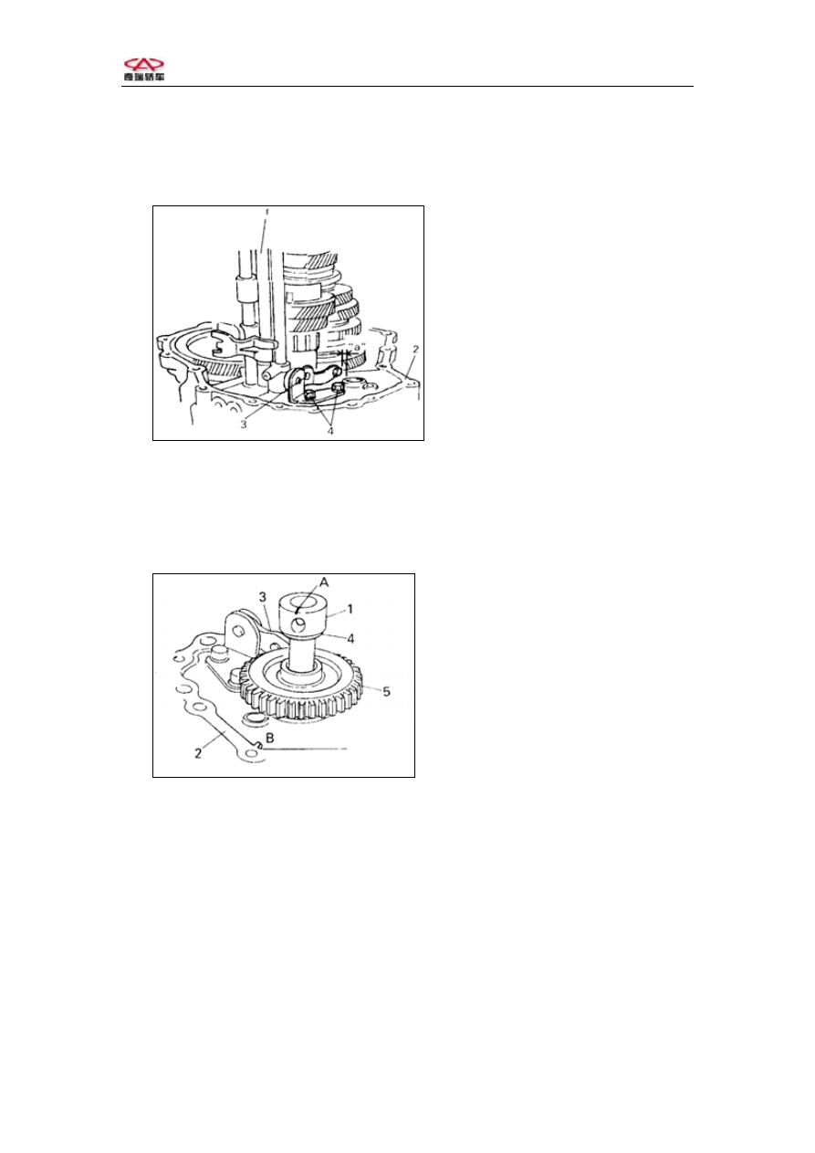 Chery Qq3 Service Manual Wiring Diagram Download And Read Its Coming Again The New Collection That This Site Has