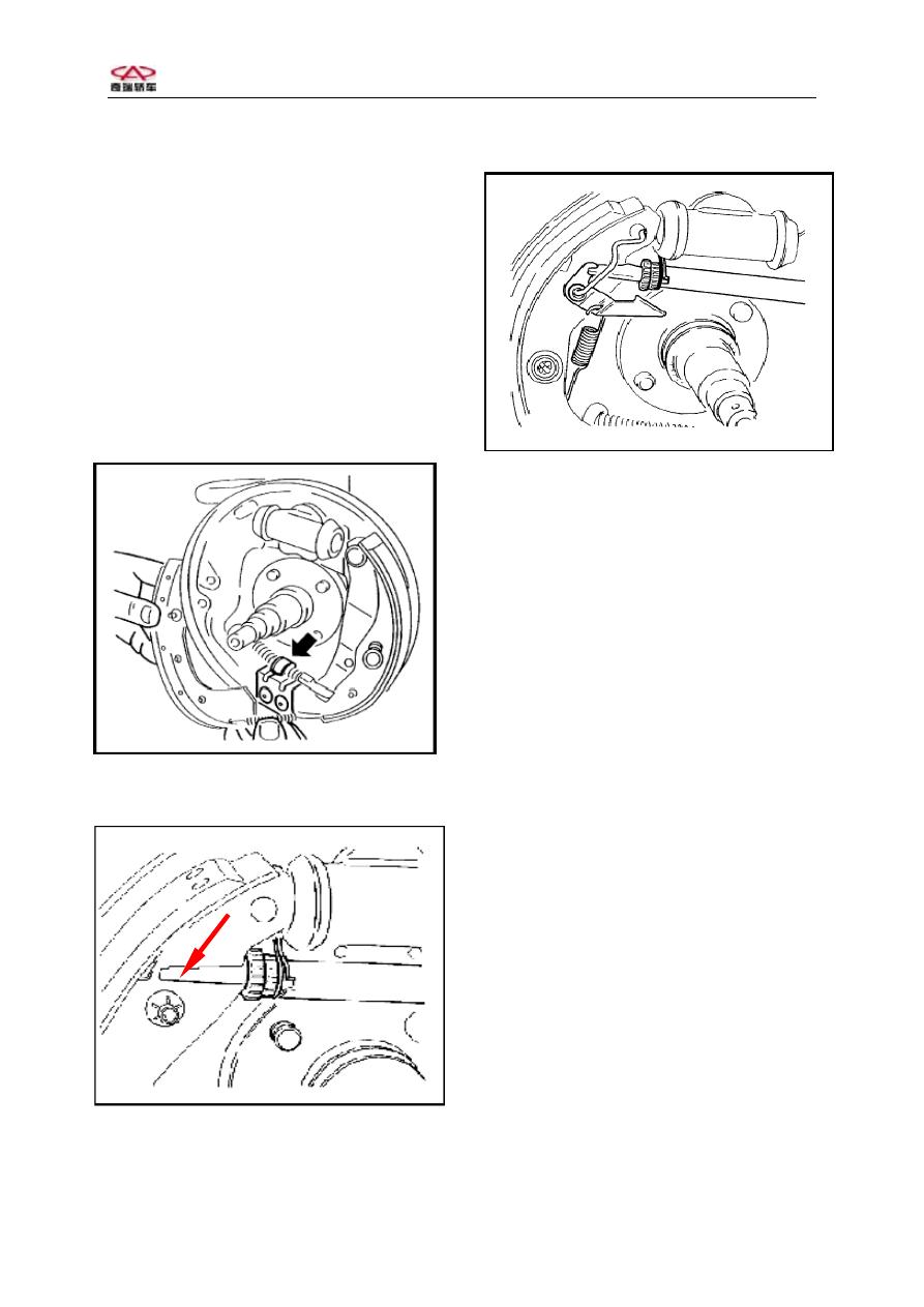 Chery S11 Chery Qq Manual Part 30