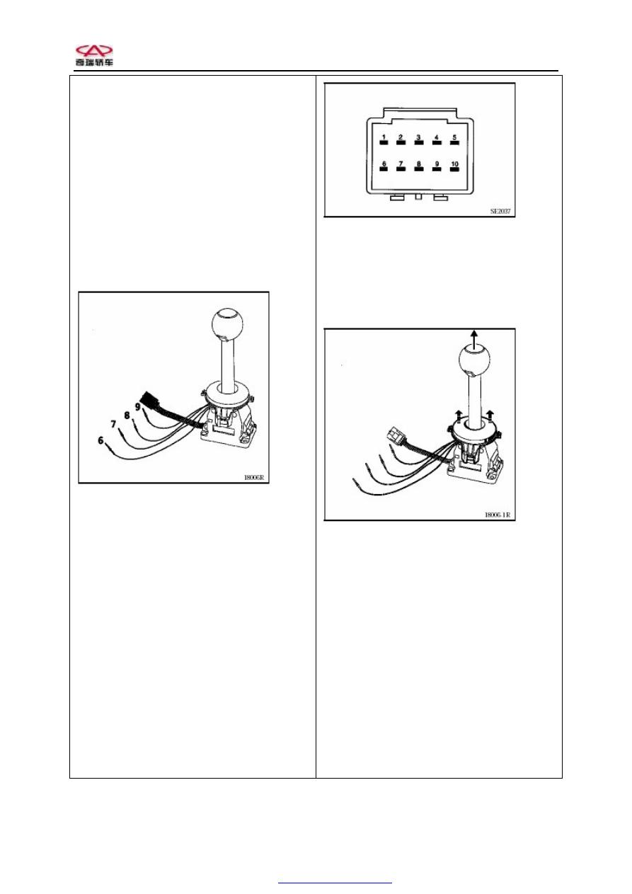 Chery S11 Qq Manual Part 155 Qq3 Wiring Diagram Sqr7080 Ez Drive Service