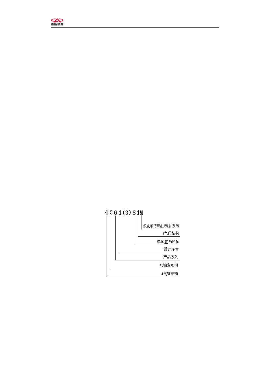 69 Manual Wiring Diagram Opel Blazer Montera Array Chery Tiggo T11 Lhd Part Rh Zinref Ru