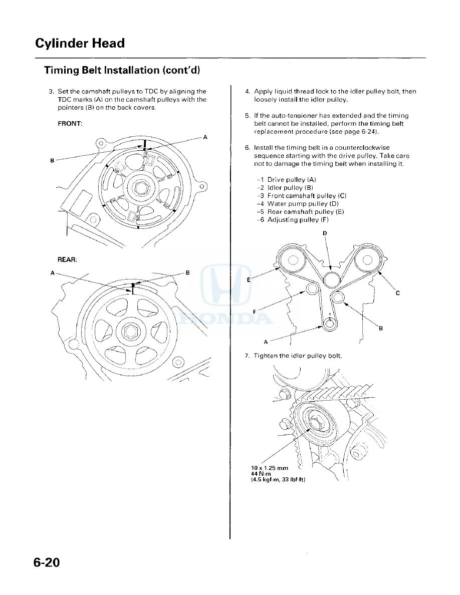 Honda Accord Hybrid  Manual - part 23