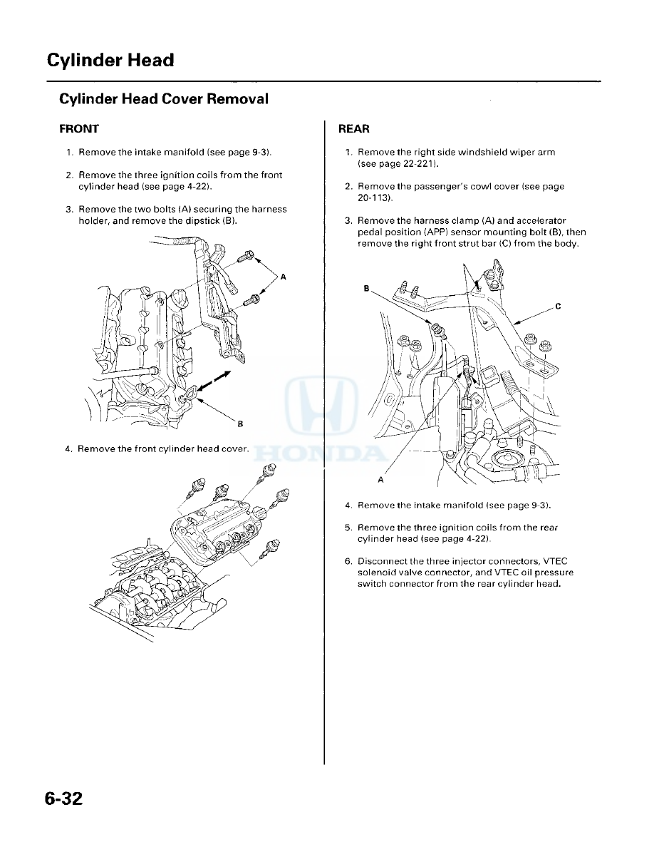 Honda Accord Hybrid Manual Part 26 Intake Manifold
