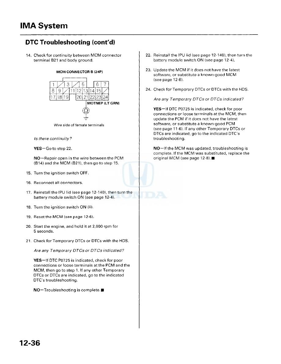 honda accord hybrid manual part 171 rh zinref ru