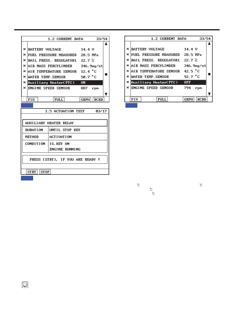 Hyundai: Engine D4FA  Manual - part 135