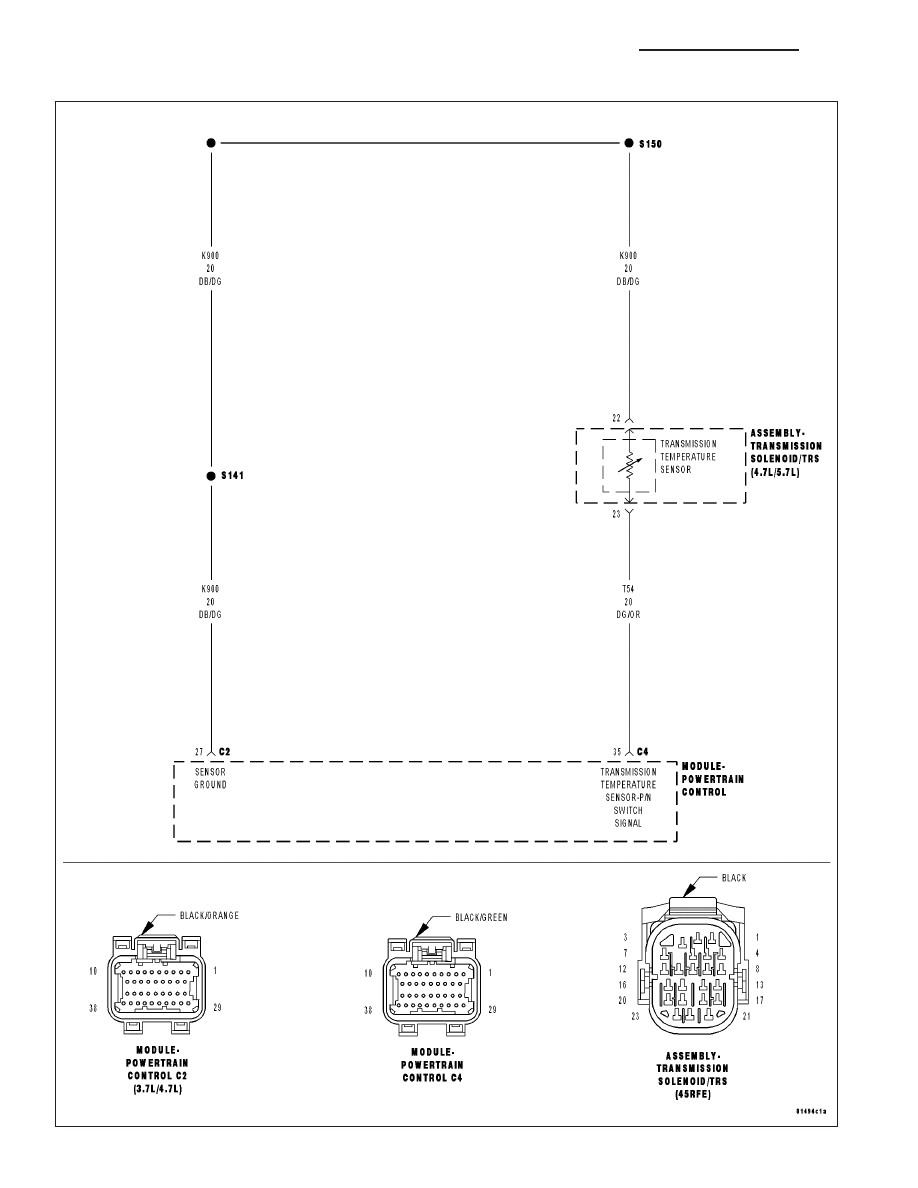 45rfe 545rfe Transmission Diagram Trusted Wiring Diagrams 68rfe Jeep Grand Cherokee Wk Manual Part 1310