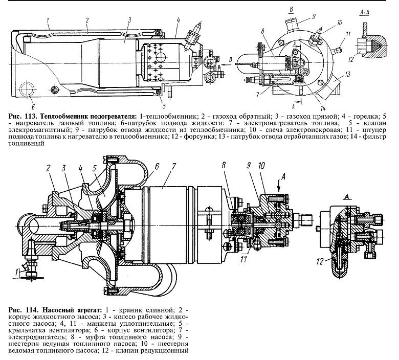 Электромагнитный клапан на теплообменник Блочный теплообменник Машимпэкс (GEA) BT30 Железногорск