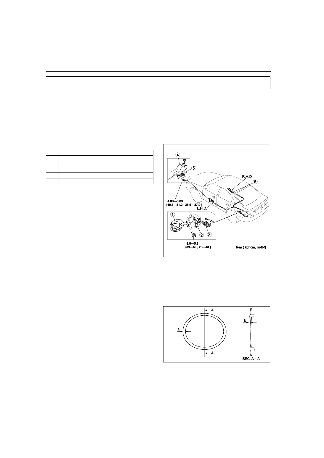 Mazda 3 Service Manual: Trunk Lid Opener Lever RemovalInstallation