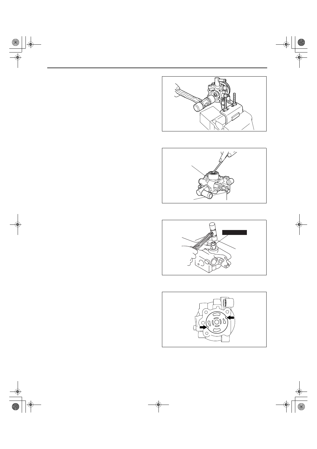Mazda 3 Service Manual: Electric Power Steering Oil Pump Component DisassemblyAssembly