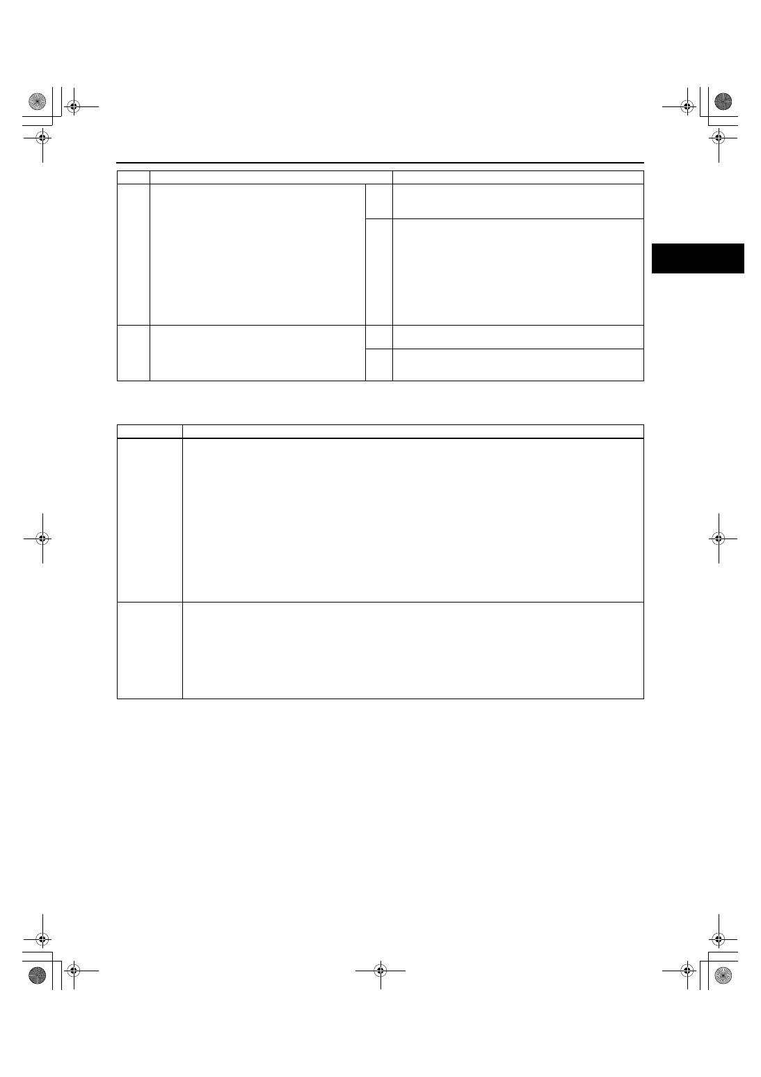 mazda cx 7 manual part 32 rh zinref ru Branch Circuit Wiring Electrical Wiring Diagrams For Dummies