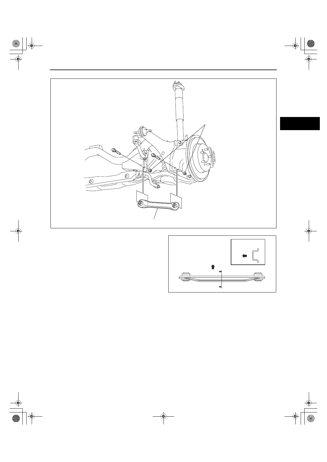 Mazda 3 Service Manual: Rear Stabilizer RemovalInstallation