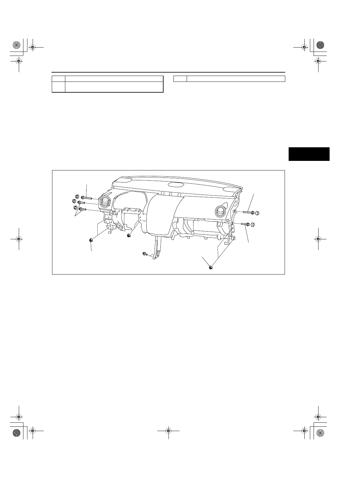 Mazda 3 Service Manual: Lower Panel RemovalInstallation