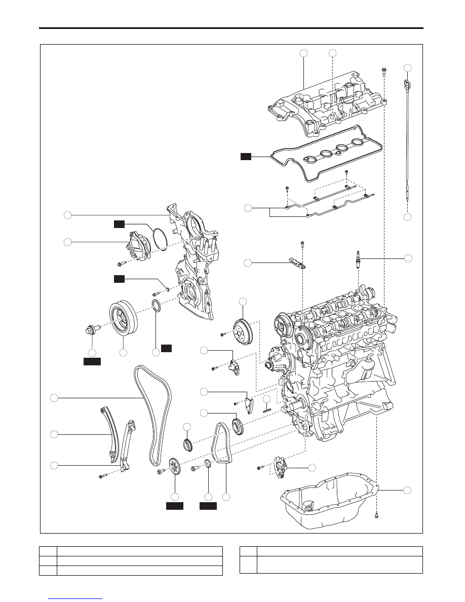 Toyota Tacoma 2015-2018 Service Manual: Open or Short Circuit in Back Camera Signal (C1622)
