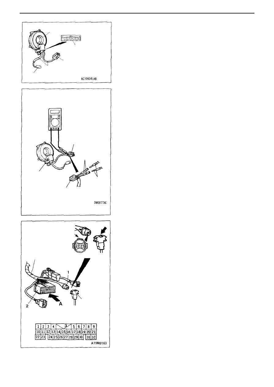 Mitsubishi Lancer Evolution 8. Manual - part 117 on