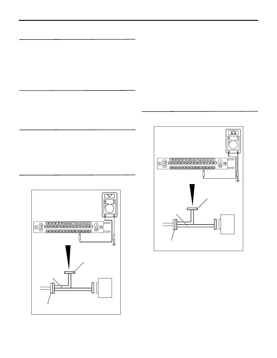 Mitsubishi Lancer (4A9 engine)  Manual - part 44