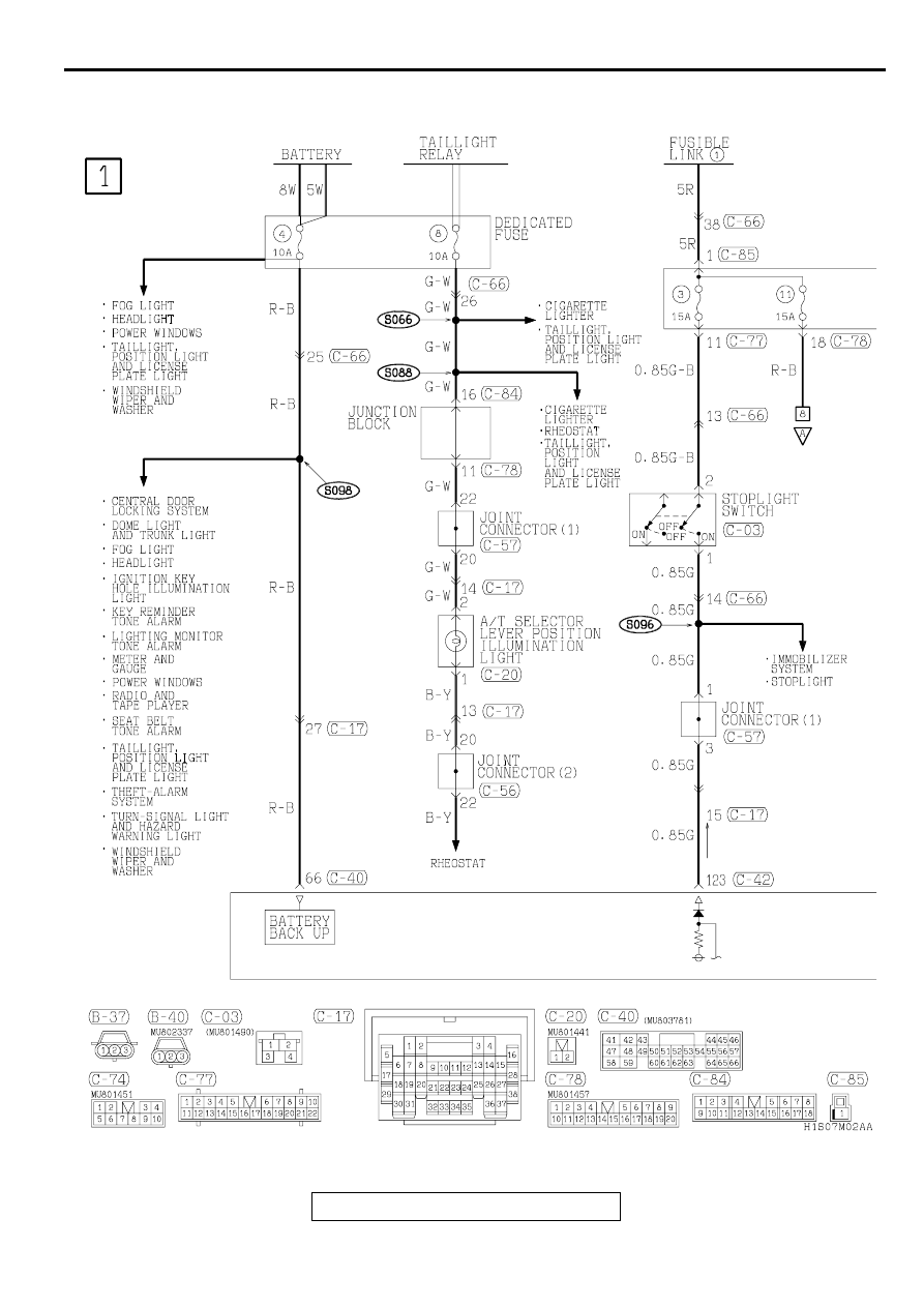 Toyota Sienna Service Manual: Display Signal Circuit between Radio and Navigation Assembly andTelevision Camera Assembly
