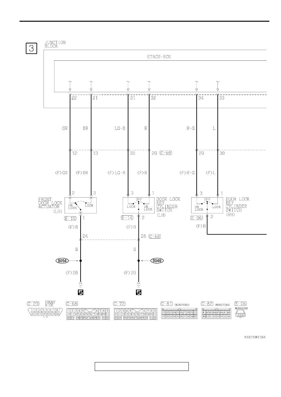 Galant Alarm Manual Generator Schematic Beck Mag Ic Pulser Emp Pulse Array Mitsubishi Part 787 Rh Zinref