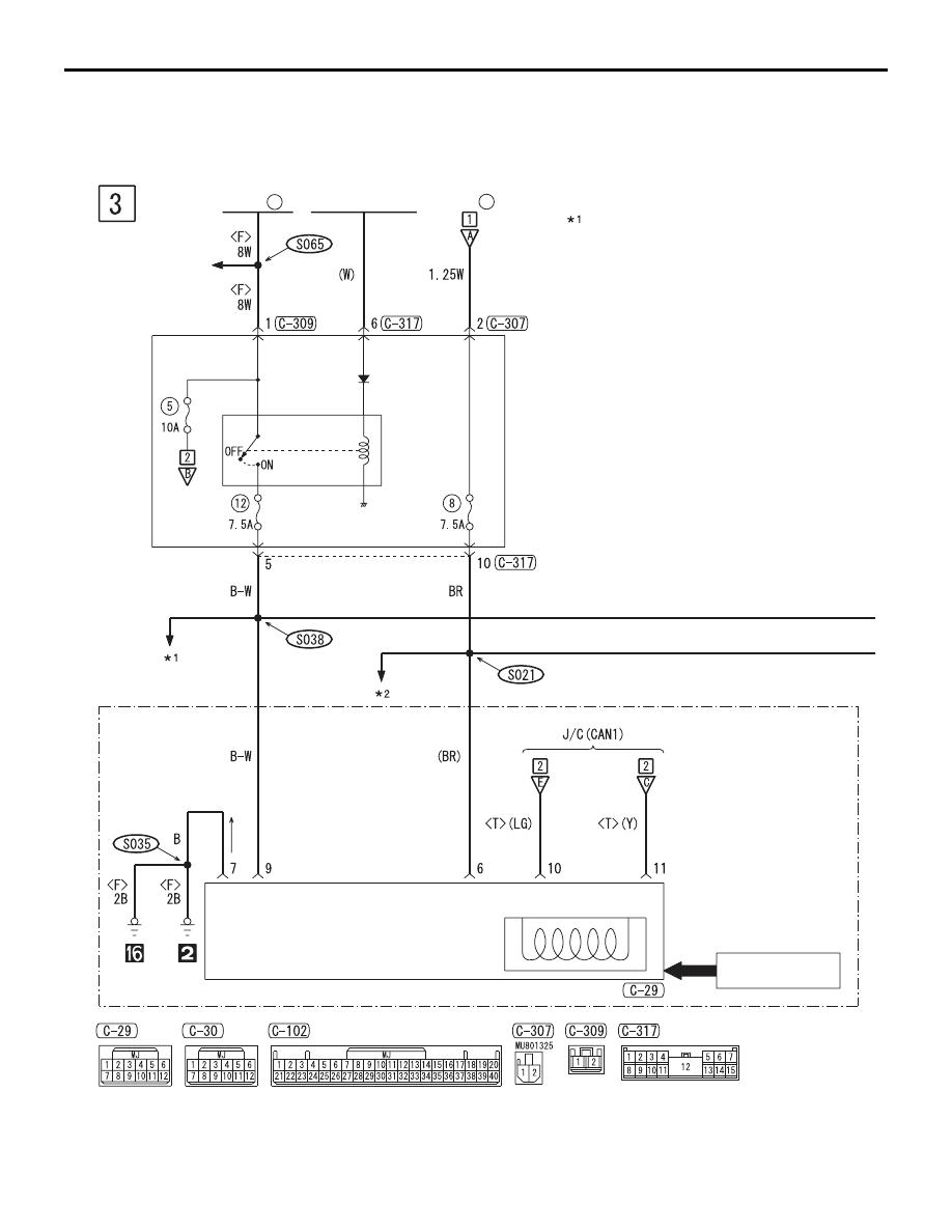 Mitsubishi Outlander XL. Manual - part 137 on