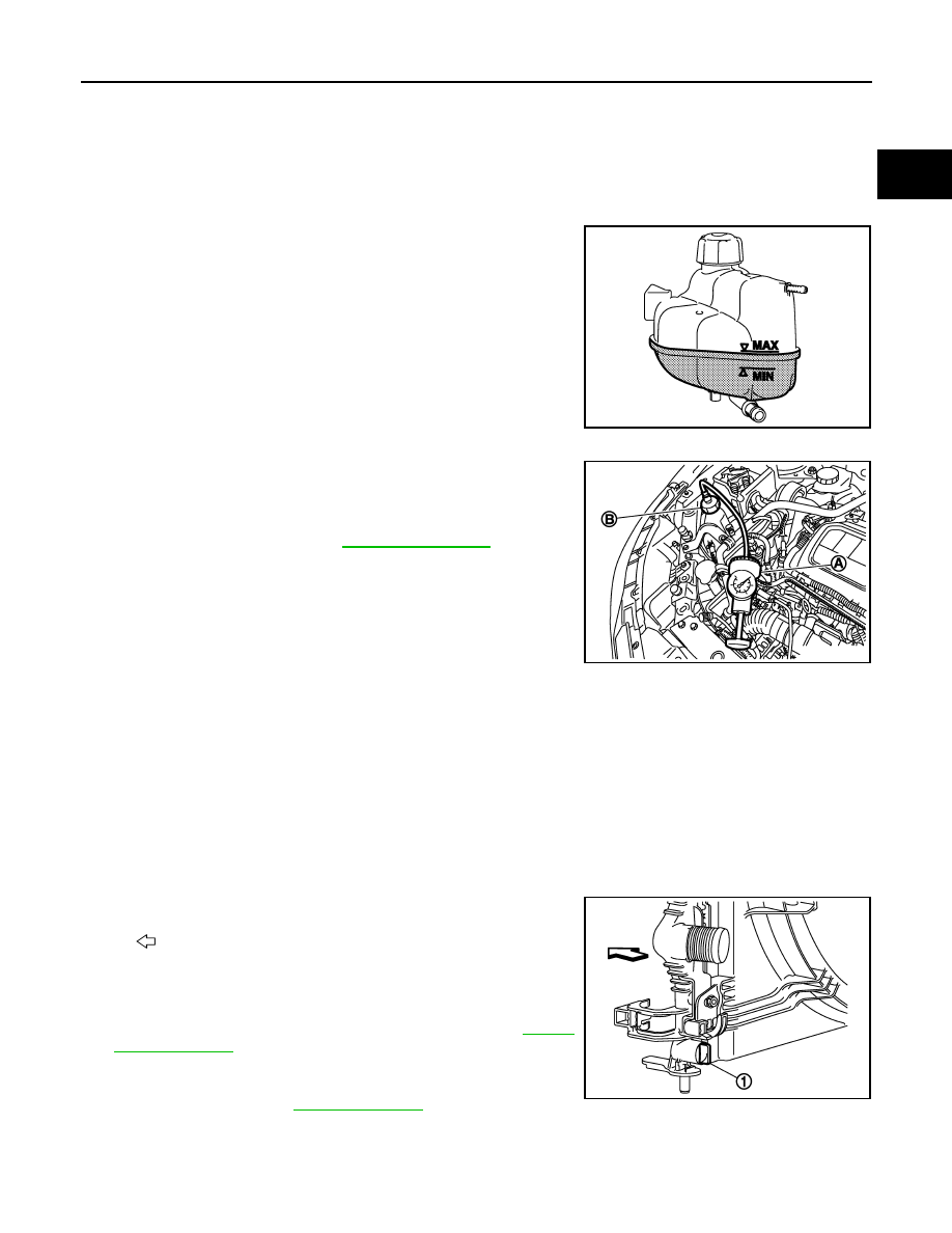 Nissan Qashqai J11. Manual - part 171 on