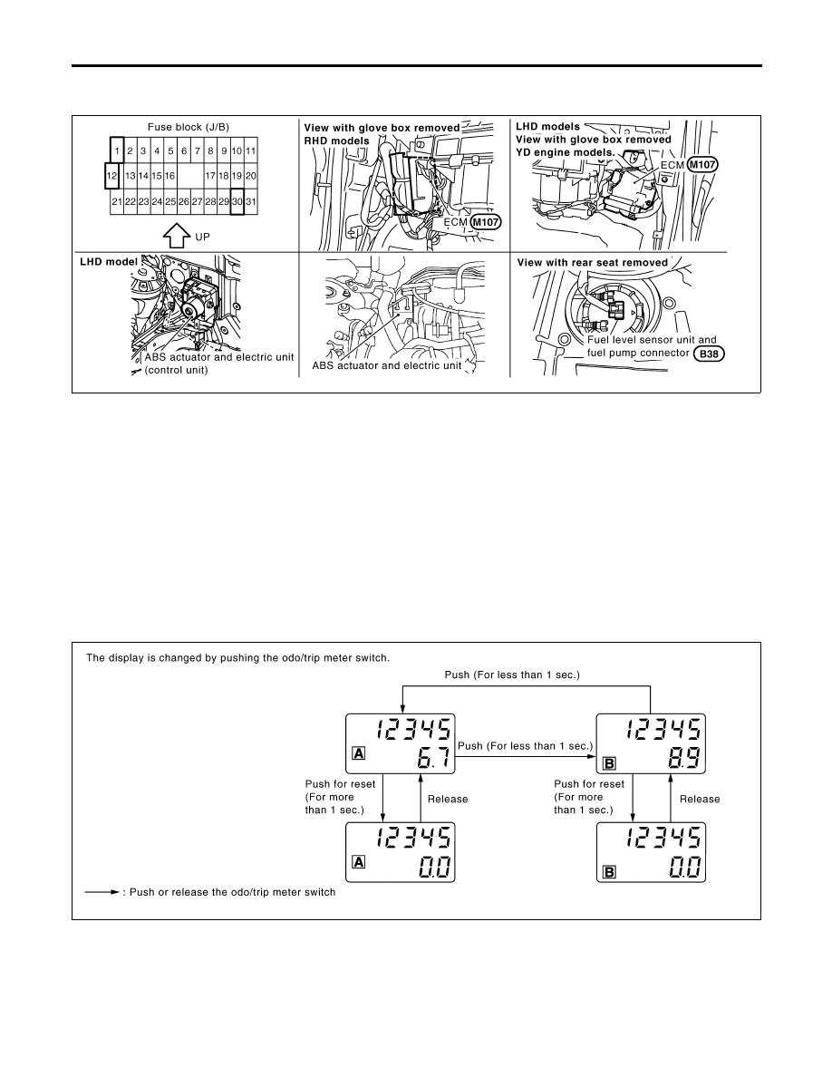 Nissan Almera Tino V10. Manual - part 701 on