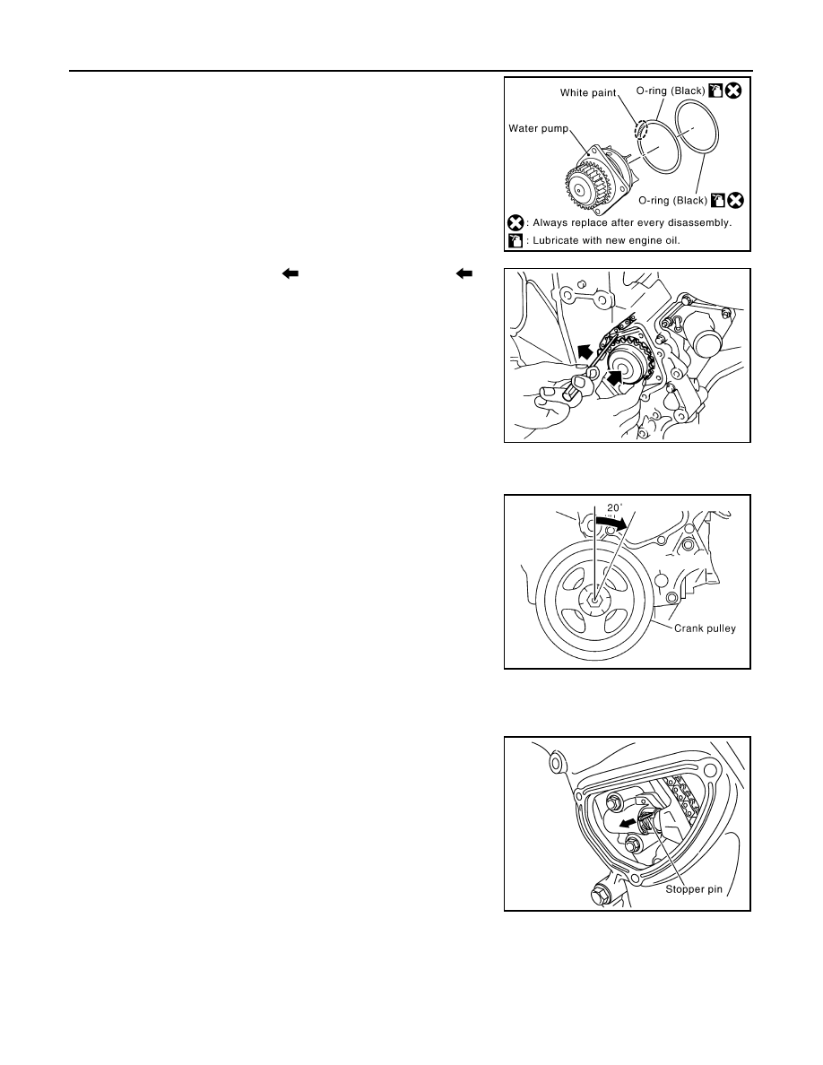 Nissan Xterra  Manual - part 177