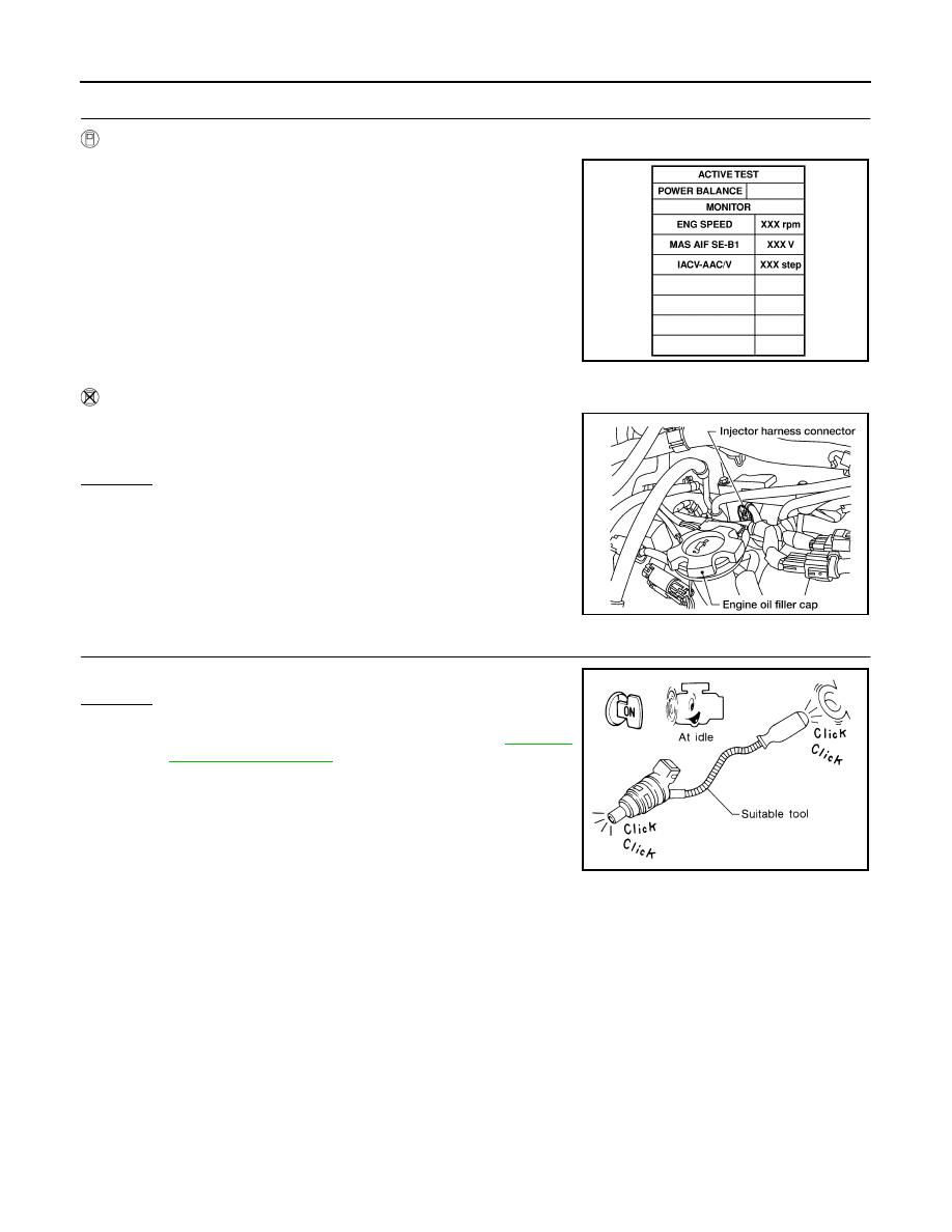 Nissan Frontier D22  Manual - part 437