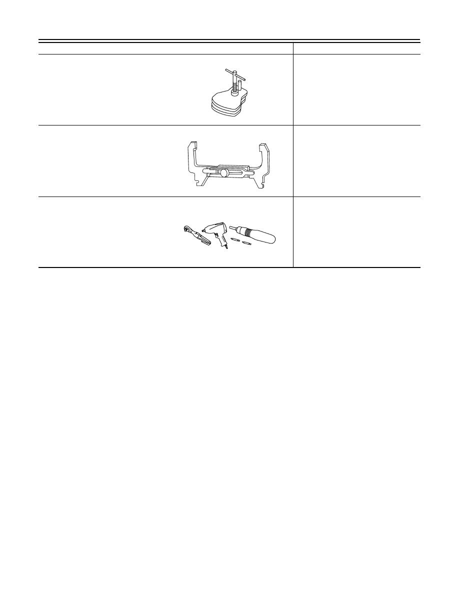 Nissan Sentra Service Manual: Brake pedal position switch