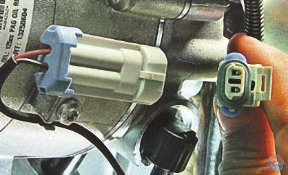 Муфта включения компрессора кондиционера опель астра h