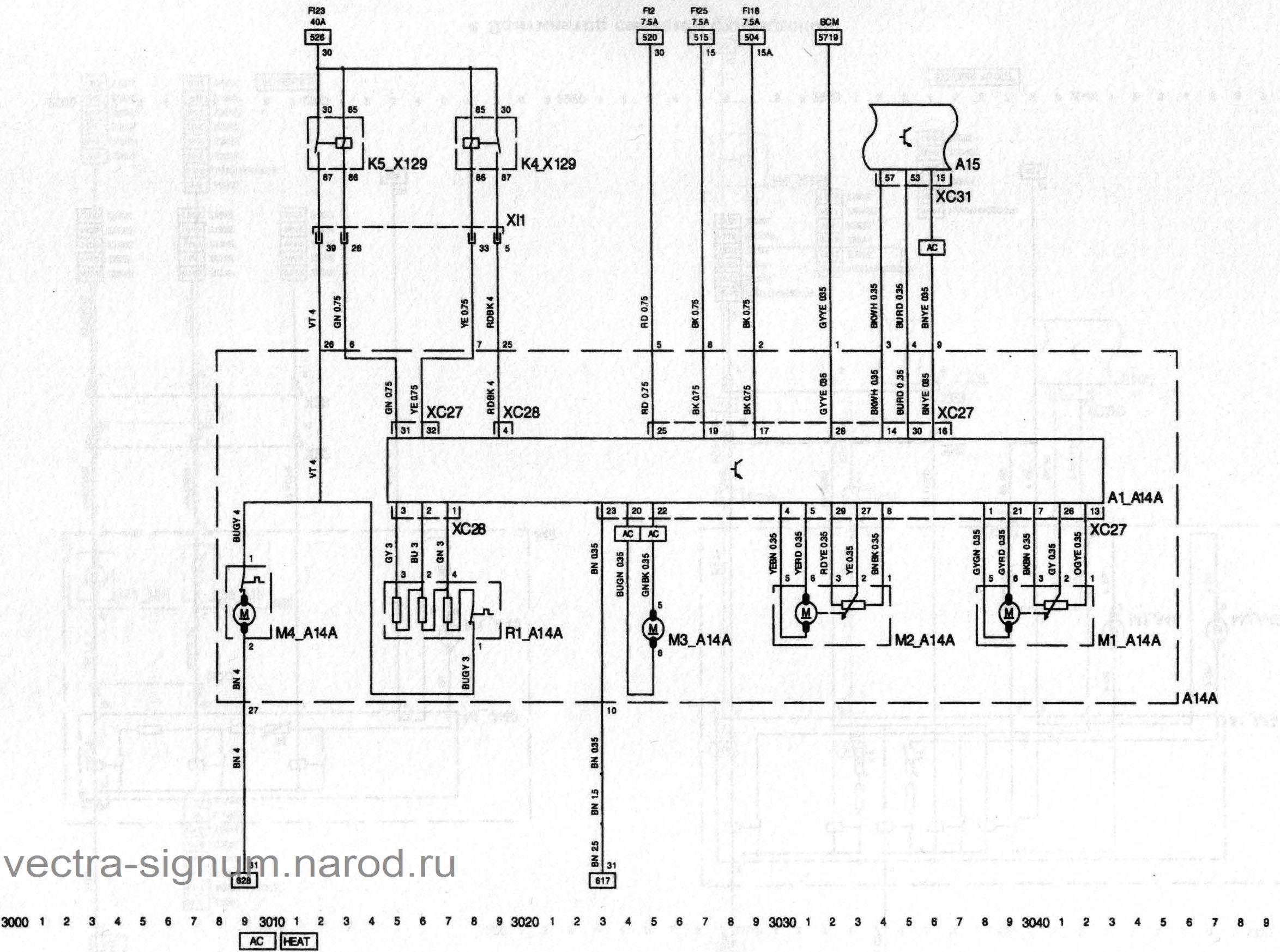 Схема подключения сидений опель вектра