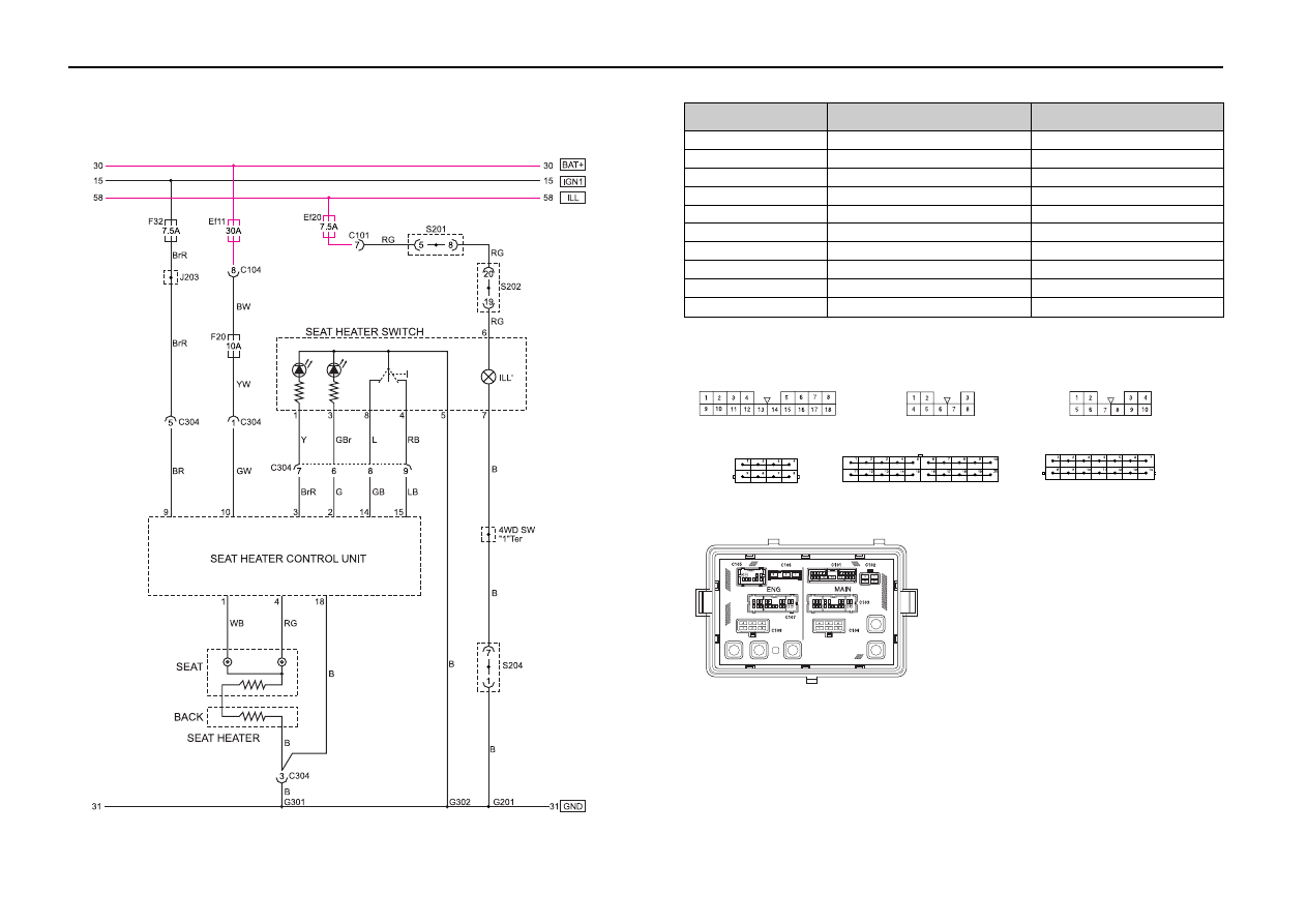 Daewoo Korando Outside Mirror Schematic And Routing Diagram ... on